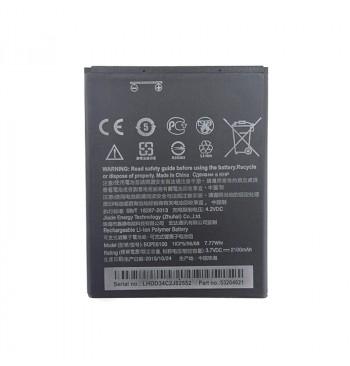 Аккумулятор HTC Desire 620 (BOPE6100)