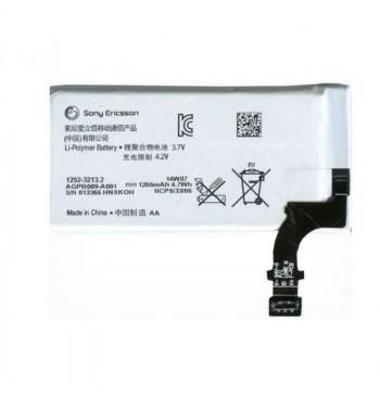Аккумулятор SONY P (LT22i) (AGPB009-A001)