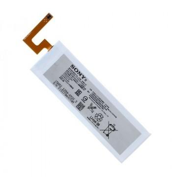 Аккумулятор SONY M5/M5 Dual (E5603/E5633) (AGPB016-A001)