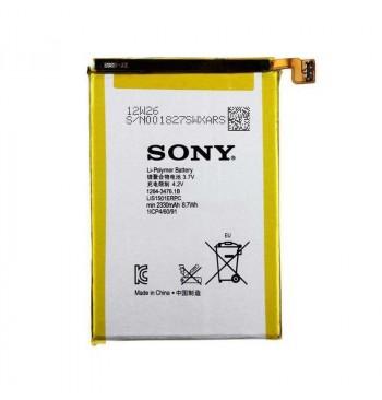 Аккумулятор SONY ZL (C6502/L35H) (LIS1501ERPC)