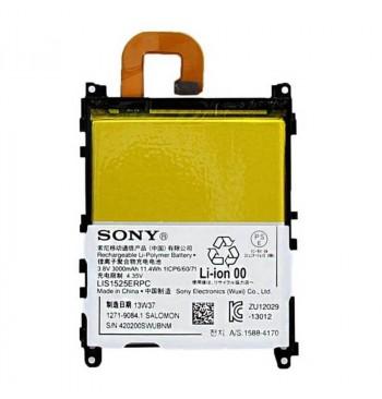 Аккумулятор SONY Z1 (C6903) (LIS1525ERPC)